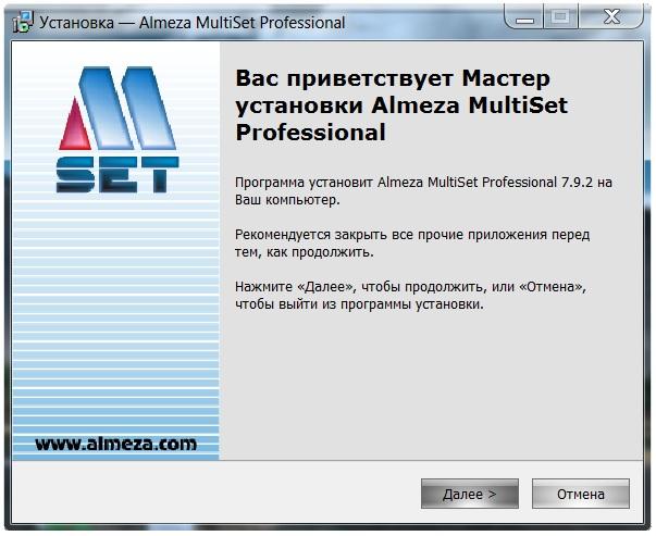 Almeza multiset professional инструкция