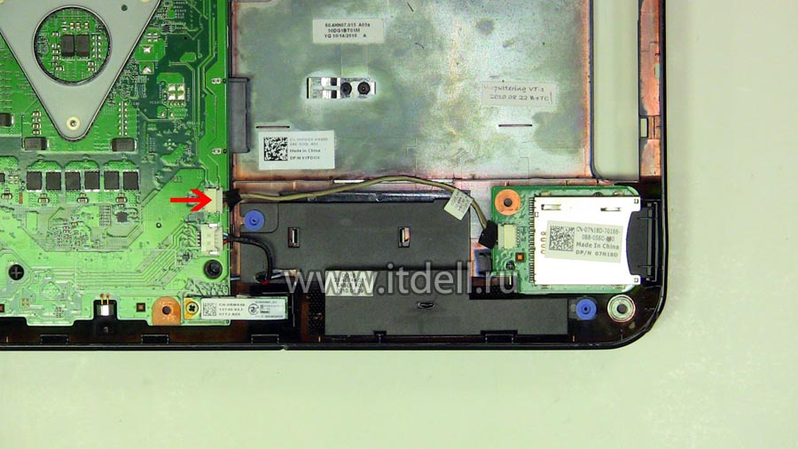 dell inspiron n5010 m5010 m501R снимаем card-reader