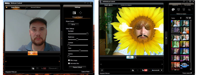 dell webcam central foto small logo