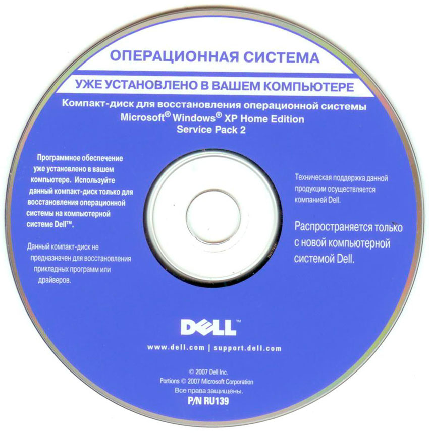 dell drivers disk and recovery windows xp 32 bit latitude d series