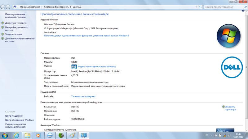 Windows 7 32-bit Professional DELL OEM DVD ISO torrent.torrent